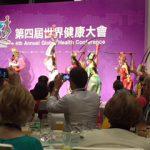 台湾高雄で開催された学会で招待講演を行いました
